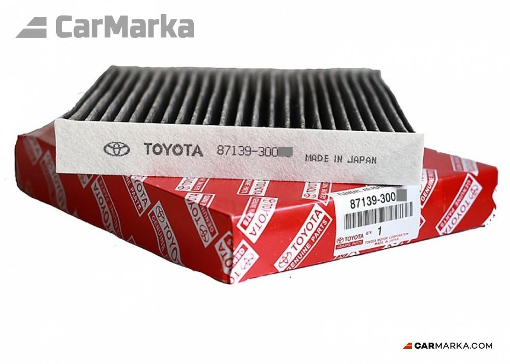 toyota camry 45 2010 cabin air filter cm tylecabafl. Black Bedroom Furniture Sets. Home Design Ideas