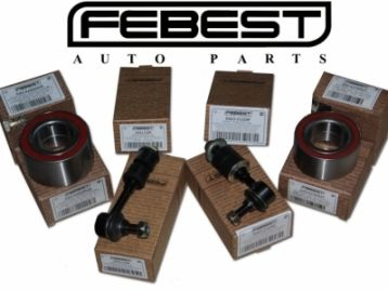 FEBEST CROSSMEMBER BUSHING 1535296 | Buy Online